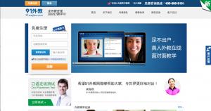En Chine, les cours d'anglais en ligne marchent fort