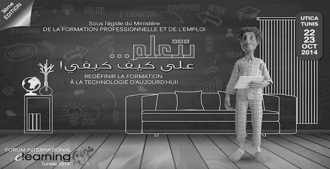 Actualité: Forum E-learning Tunisie les 23 et 24 octobre 2014